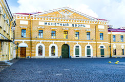 The Saint Petersburg Mint facade Stock Photography