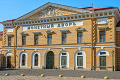 The Saint-Petersburg Mint. Russia Royalty Free Stock Photography