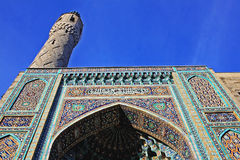 Saint Petersburg Mosque, Russia Royalty Free Stock Photo