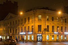 SAINT PETERSBURG, RUSSIA - NOVEMBER 03, 2014: Old building at night in the center Saint Petersburg. Royalty Free Stock Images