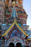 Saint Petersburg. The Orthodox Temple of the Resurrection (Savior-on-Spilled-Blood). Saint Petersburg. Details of the Russian style Orthodox Temple of the Royalty Free Stock Image