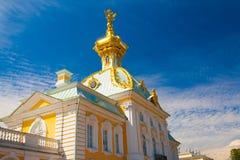 saint petersburg Peterhof krajobrazu pałac Fotografia Royalty Free