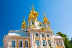 saint petersburg Peterhof krajobrazu pałac Zdjęcia Royalty Free