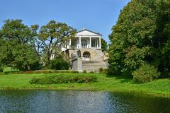 Saint Petersburg, Pushkin, Catherine park Stock Photos