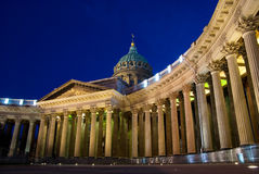 Saint-Petersburg. Russia Stock Photos
