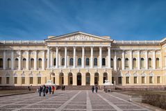 People near The Russsian Museum. St Petersburg. Russia Stock Photography