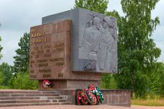 Monument to the Victims of War. SAINT PETERSBURG, RUSSIA - AUGUST 21, 2017: the Monument `Boundary stone`. The Nevsky Pyatachok Memorial Royalty Free Stock Photos