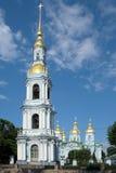 Saint Petersburg, Russia Stock Images