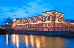 Saint-Petersburg. Russia. The Central Naval Museum Royalty Free Stock Images
