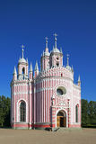Saint Petersburg Russia. Church of the Birth of St. John the Baptist Chesme Church in St. Petersburg, Russian Federation Stock Photography