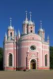 Saint Petersburg, Russia Royalty Free Stock Photo