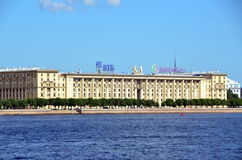 Saint-Petersburg, Russia. Cityscape Royalty Free Stock Image