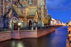 Saint Petersburg, Russia. Detail of the Church on Spilled Blood (or Resurrection Church of Our Saviour) in Saint Petersburg, Russia on Griboedova Canal at Royalty Free Stock Image