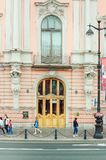 Fragment of a beautiful historical building of the city of St. Petersburg. Vertical stock image