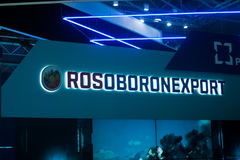 Saint Petersburg, Russia - July 02, 2017: International naval salon. The logo on the stand of the company Rosoboronexport - the la royalty free stock image