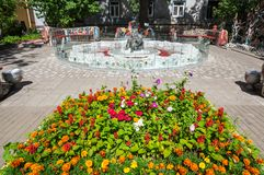 Mosaic fountain in Saint-Petersburg. SAINT- PETERSBURG, RUSSIA - JULY 10, 2016: Mosaic fountain at the courtyard of Minor Academy of art in Saint-Petersburg Royalty Free Stock Images