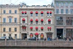 Boutique Cartier. Saint-Petersburg. Russia Stock Photography
