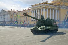 A heavy self-propelled artillery mount `Msta-S` on the parade in honor of the Victory Day Stock Photos