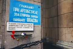 Saint Petersburg, Russia - may 15, 2015: The inscription in memory of the blockade of Leningrad. Citizens When shelling royalty free stock image