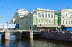 State Academic Mariinsky Theater, view from Kryukov Canal, St. Petersburg, Russia Royalty Free Stock Images