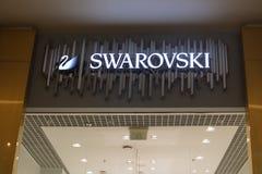 Saint Petersburg, Russia - October 07, 2018: Shop Swarovski in the Mall. Company logo. Austrian company for the stock photo