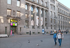 Saint-Petersburg. Russia. People near The Giant's house Royalty Free Stock Photo