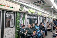 Saint-Petersburg. Russia. People in underground coach Stock Photo