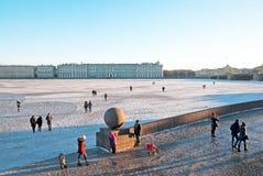 Saint-Petersburg. Russia. People walk on The Neva River ice Royalty Free Stock Photo