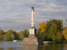 The Chesme column in Tsarskoye Selo. Russia Royalty Free Stock Photography