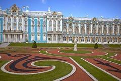Saint Petersburg, Tsarskoye Selo Pushkin, Russia Royalty Free Stock Images