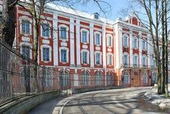 Saint-Petersburg University Stock Images
