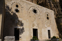 Saint Pierre Church, Antakya, Turkey Stock Photography