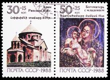 Saint Ripsime Temple, Virgin and Child, Armenian earthquake relief serie, circa 1988. MOSCOW, RUSSIA - MAY 25, 2019: Two postage stamps printed in Soviet Union royalty free stock images