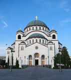 Saint Sava Stock Photography