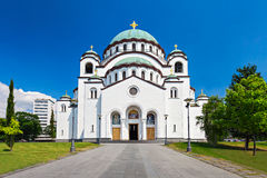 Saint Sava Cathedral Stock Photos