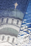 Saint Sava Church in Belgrade, reflection of detail Stock Photography