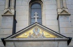 Saint Sava Stock Images