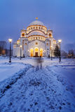 Saint Sava Temple Stock Images