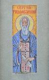 Saint Sergius Of Radonezh. Orthodox icon of St. Sergius of Radonezh.  Mosaic icon Royalty Free Stock Image