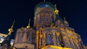 Saint Sofia church. The largest Russian Orthodox Church in Far East  Asia Stock Photography