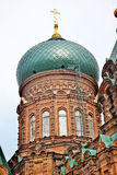 Saint Sofia Dome Harbin China Stock Images