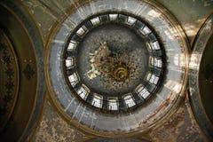 Saint Sofia Russian Orthordox Church Harbin China Stock Photo