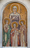 Saint Sophia Royalty Free Stock Photo