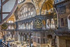 Ayasofya Camii - Saint Sophia - Hagiasophia. Interior of Saint Sophia - Ayasofya Ic Mekan Royalty Free Stock Photography