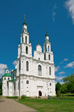 Saint Sophia Cathedral church Stock Image