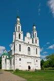 Saint Sophia Cathedral church. Polotsk city, Belorussia Stock Image