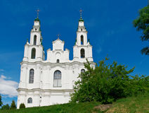 Saint Sophia Cathedral church. Polotsk city, Belorussia Royalty Free Stock Photography