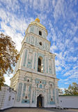 Saint Sophia Cathedral and dramatic sky. Kiev Ukraine Stock Photography