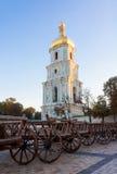 Saint Sophia Cathedral in Kiev Stock Photography