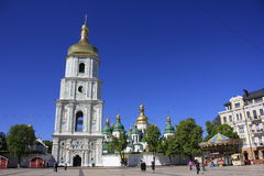 Saint Sophia Cathedral in Kiev. Is an outstanding architectural monument of Kievan Rus'. The cathedral is one of the city's best known landmarks and the first Royalty Free Stock Photo